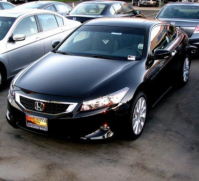 The 2009 Honda Accord Coupe