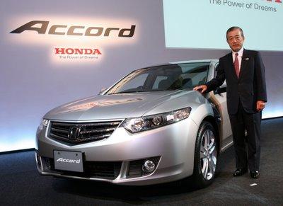 Honda Accord Sedan 2009 Pics