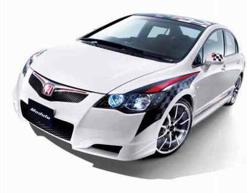2010 Honda Civic has